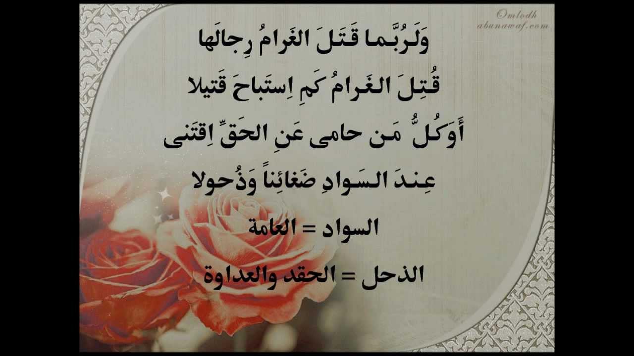 صورة شعر احمد شوقي , اجمل شعر لاحمد شوقى