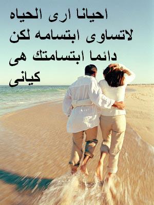 بالصور رسائل حب رومانسيه , بالصور اجمل رسائل حب رمانسيه 6072 1