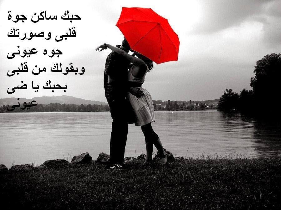 بالصور رسائل حب رومانسيه , بالصور اجمل رسائل حب رمانسيه 6072 4