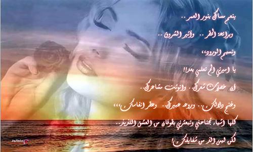 بالصور رسائل حب رومانسيه , بالصور اجمل رسائل حب رمانسيه 6072 9