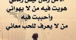 صوره ابيات شعر حزينه , بعض ابيات الشعر الحزينه