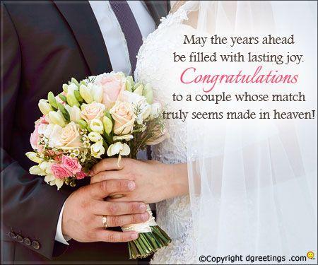 بالصور بطاقة تهنئة زواج , احلى صور لبطاقات تهنئه بالزواج 6126 2