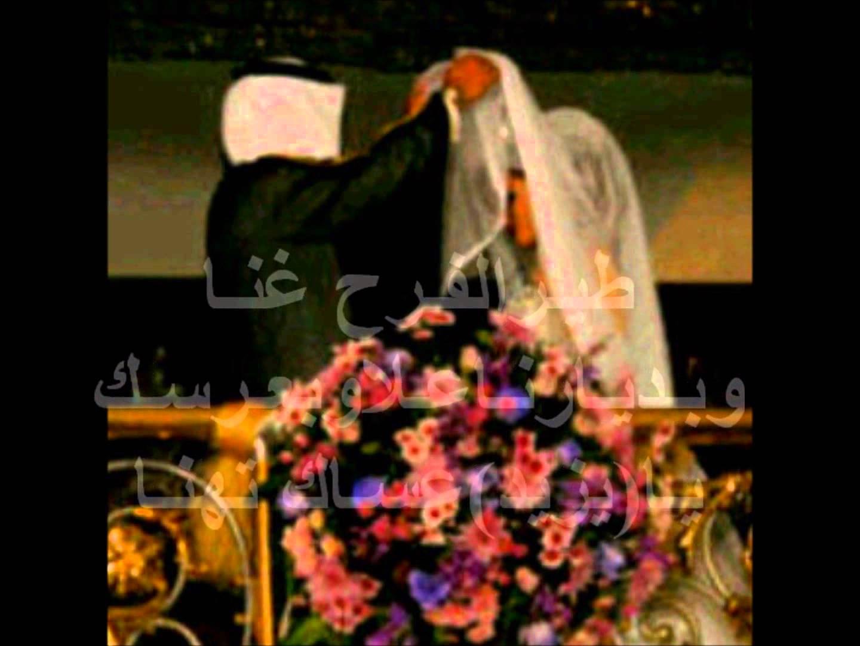 بالصور بطاقة تهنئة زواج , احلى صور لبطاقات تهنئه بالزواج 6126 3