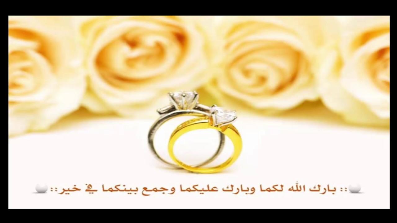 بالصور بطاقة تهنئة زواج , احلى صور لبطاقات تهنئه بالزواج 6126 4