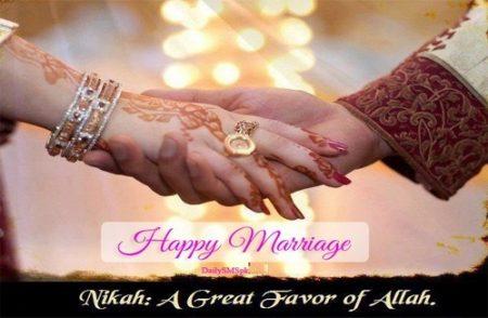 بالصور بطاقة تهنئة زواج , احلى صور لبطاقات تهنئه بالزواج 6126 9
