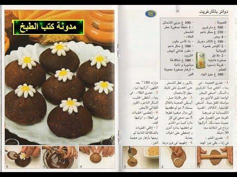 بالصور وصفات حلويات مصورة , اجمل الصور والتطبيقات لاشهى والذ اطباق حلويات 1160