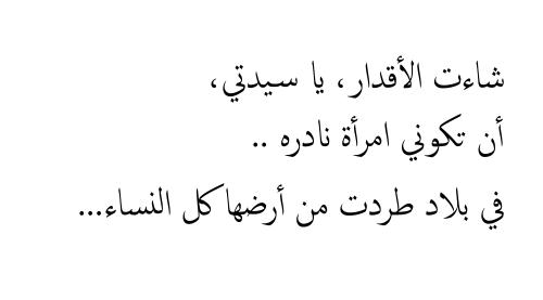 بالصور عبارات غزل , اجمل الكلمات وارقها عن الغزل والاعجاب 1186