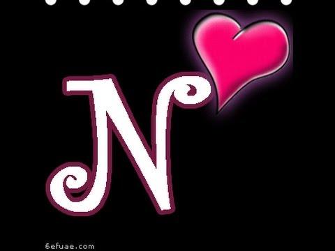 صور صور حرف n , اجمل الصور لكل من يبدا اسمه بحرف n