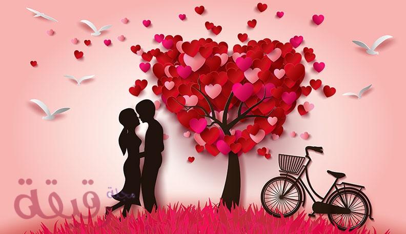 بالصور صورحب رومنسيه , اجمل وارق الصور المعبرة عن الحب والرومانسية 1229 4