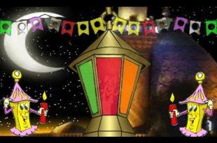 صورة خلفيات فوانيس رمضان متحركة , اجمل الخلفيات المتحركة الروعة