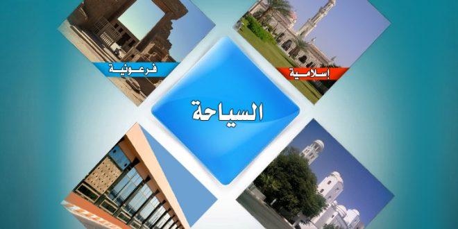 صورة موضوع تعبير عن السياحة , السياحة اهميتها وانواعها المختلفة ومعرفة المزيد عنها