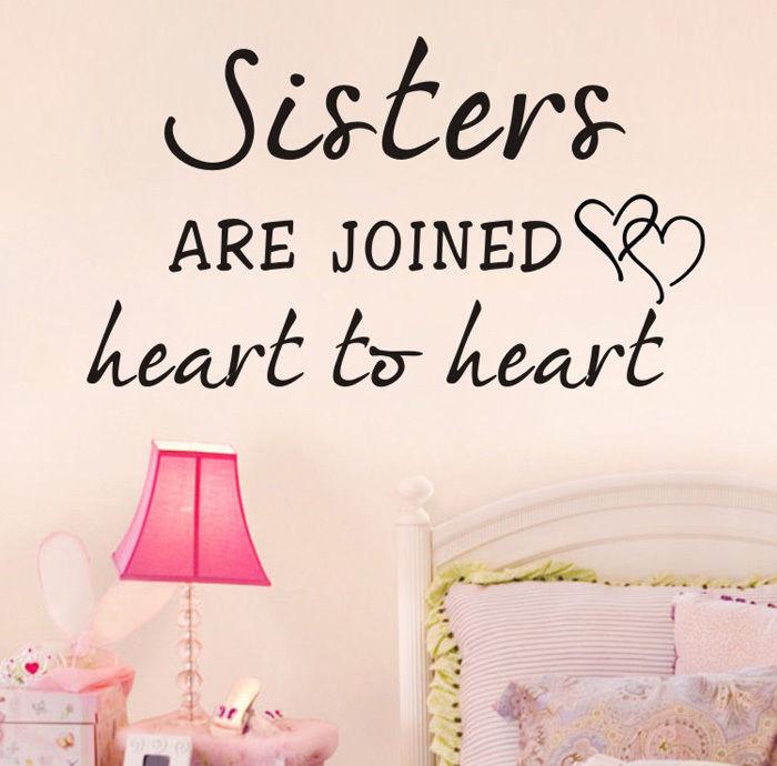 بالصور مسجات عن الاخت , اجمل واحلى الرسائل عن الاخت الغالية 1261 10