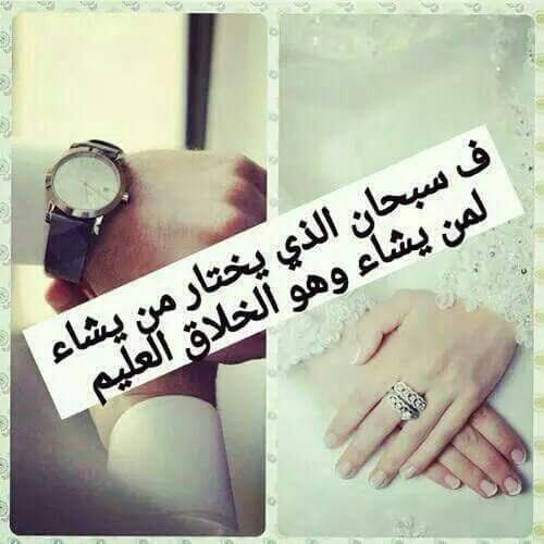 بالصور كلمات رومانسية للزوج , احلى كلام الحب والعشق للزوج 1326 2