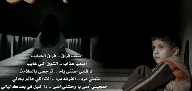 بالصور شعر شعبي عن الصديق الوفي , ابيات شعرية عن وفاء واخلاص الصديق 1344 14