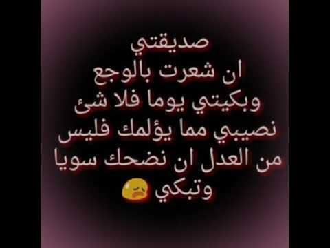 بالصور شعر شعبي عن الصديق الوفي , ابيات شعرية عن وفاء واخلاص الصديق 1344 2