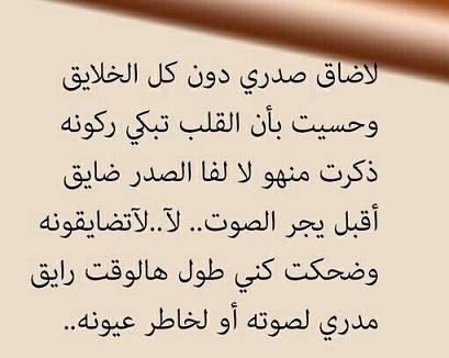 بالصور شعر شعبي عن الصديق الوفي , ابيات شعرية عن وفاء واخلاص الصديق 1344 6