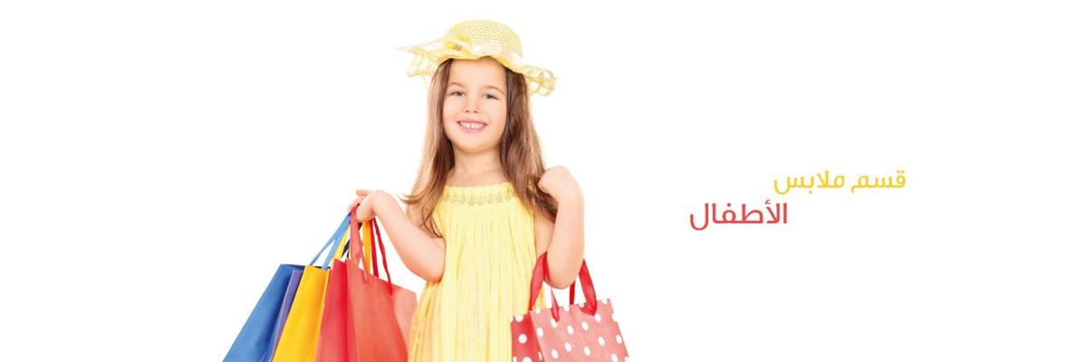 صورة تسوق ملابس , كيفية شراء الملابس اون لاين