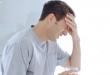 بالصور مرض البواسير , ما هي البواسير وما هي اعراضها وعلاجها 1524 1 110x75