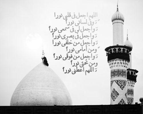 بالصور دعاء الذهاب الى المسجد , ما هو دعاء الذهاب للمسجد 1542