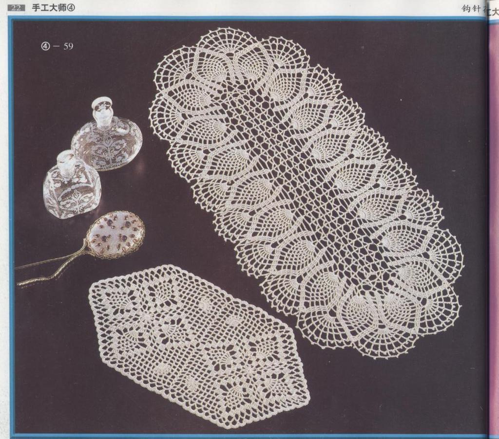 بالصور مفارش كروشيه , مفرش كروشيه روعة وتحفة 1562 8