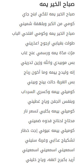 بالصور صور اشعار حزينه , شعر قصير عن الاحزان والهموم 1643 1