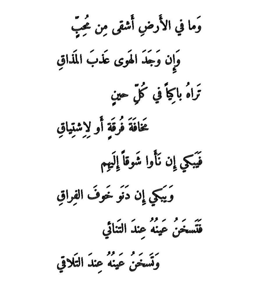 بالصور صور اشعار حزينه , شعر قصير عن الاحزان والهموم 1643 3