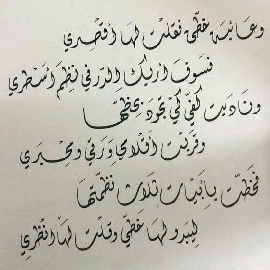 بالصور صور اشعار حزينه , شعر قصير عن الاحزان والهموم 1643 4