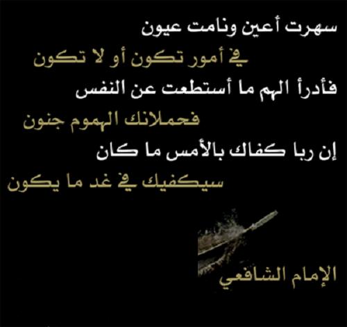 بالصور صور اشعار حزينه , شعر قصير عن الاحزان والهموم 1643 7
