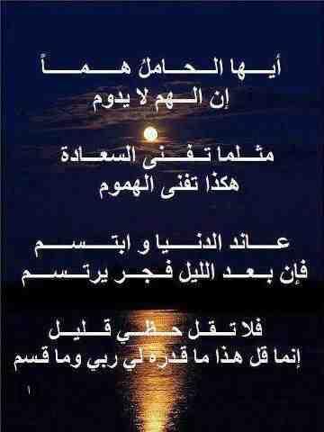 بالصور صور اشعار حزينه , شعر قصير عن الاحزان والهموم 1643 8