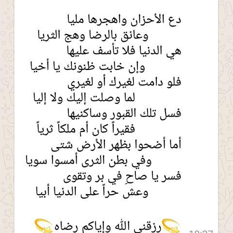 بالصور صور اشعار حزينه , شعر قصير عن الاحزان والهموم 1643 9