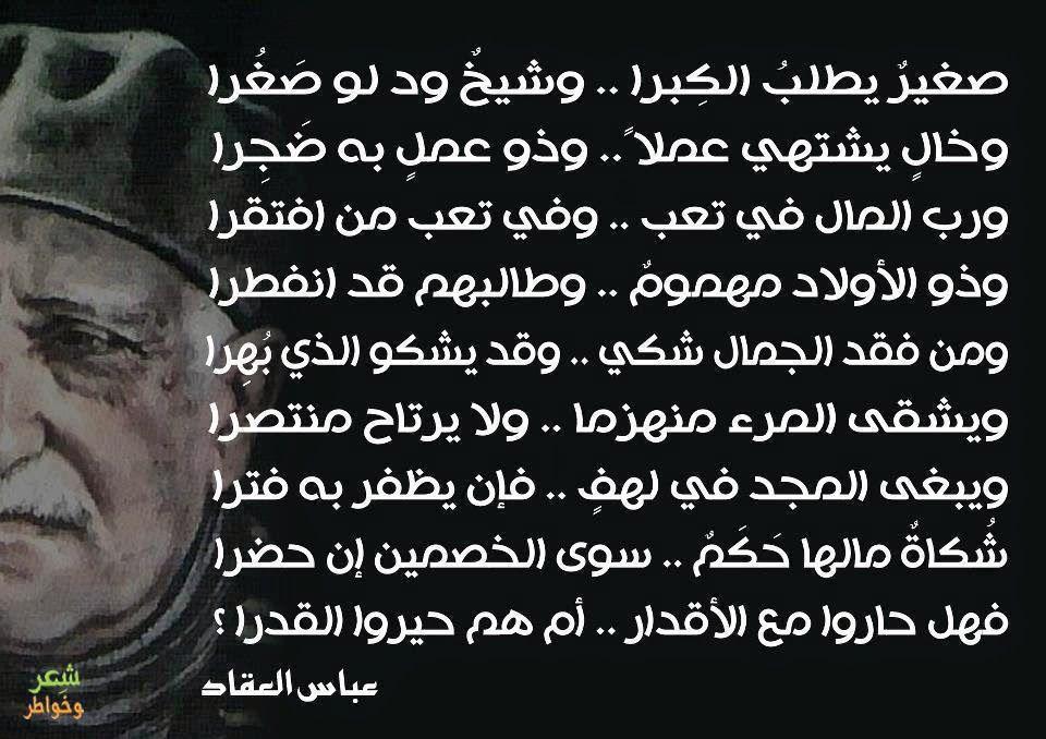 بالصور صور اشعار حزينه , شعر قصير عن الاحزان والهموم 1643