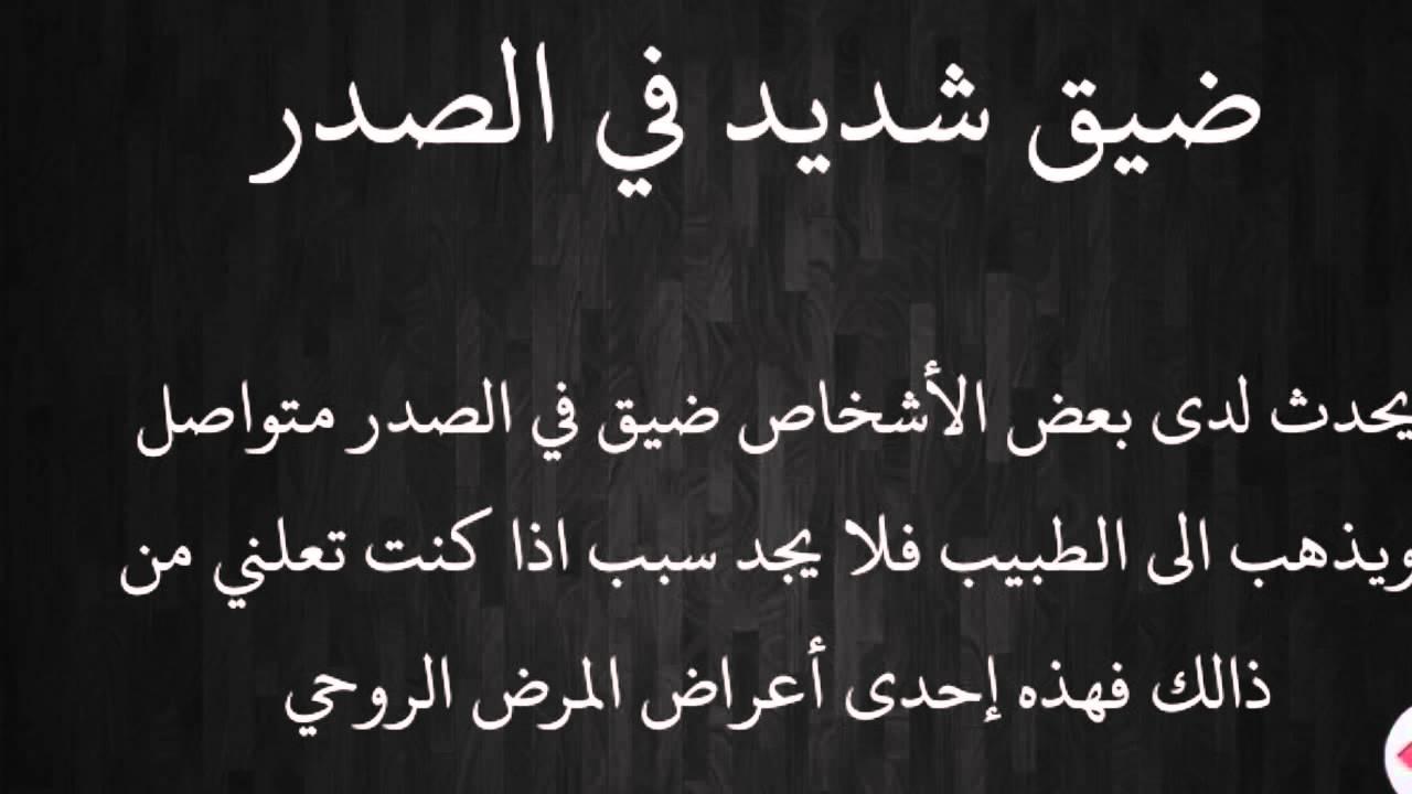 بالصور عبارات عن الحزن والضيق , اجمل الاقوال والحكم عن الضيق والهم 1670 4