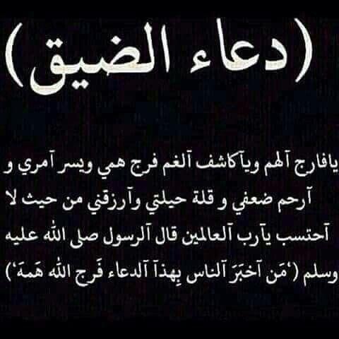 بالصور عبارات عن الحزن والضيق , اجمل الاقوال والحكم عن الضيق والهم 1670 5