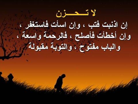 بالصور عبارات عن الحزن والضيق , اجمل الاقوال والحكم عن الضيق والهم 1670 6