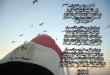 بالصور شعر عن مصر , اجمل ما قاله الشعراء عن مصر 1687 1 110x75