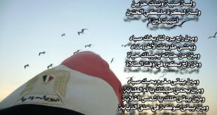 شعر عن مصر , اجمل ما قاله الشعراء عن مصر