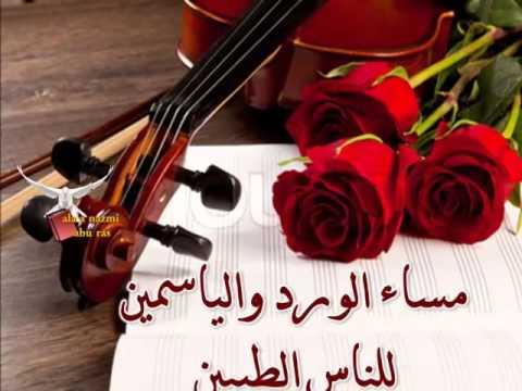 بالصور اجمل مساء , رسائل مساء الخير للاحباب 1701 1