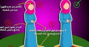 صورة كيفية الصلاة الصحيحة بالصور للنساء , الصلاة الصحيحة للنساء