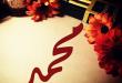 بالصور صور عن اسم محمد , اجمل الصور عن اسم محمد 1748 2 110x75