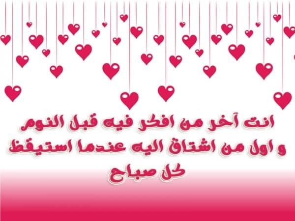 صور اروع رسائل الحب , اجمل رسائل للحبيب
