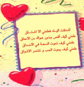 صورة اروع رسائل الحب , اجمل رسائل للحبيب