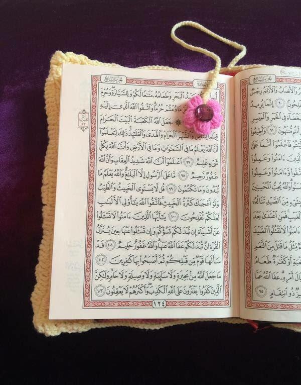 صورة صور للقران الكريم , اجمل صور للقران الكريم 1957 7