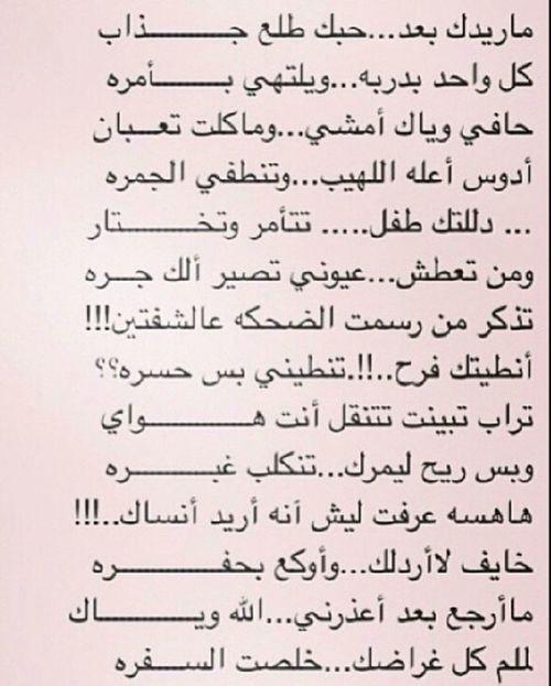 شعر عراقي شعبي , اجمل شعر عراقى شعبى