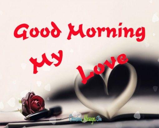 بالصور حبيبي صباح الخير , مااجمل الصباح مع حبيبك 2032 5