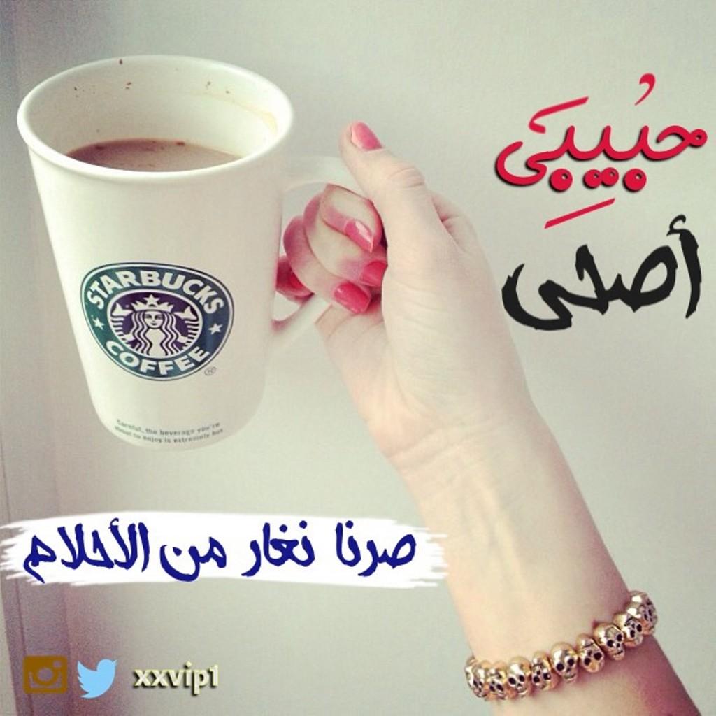 بالصور حبيبي صباح الخير , مااجمل الصباح مع حبيبك