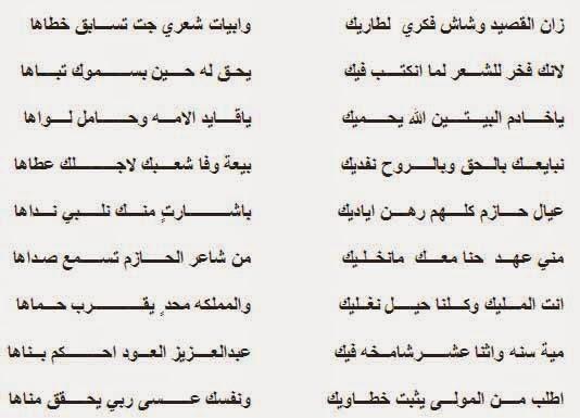بالصور قصائد مدح قويه , اجمل قصائد مدح 2057 1