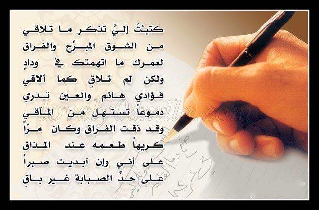 بالصور قصائد مدح قويه , اجمل قصائد مدح 2057 2