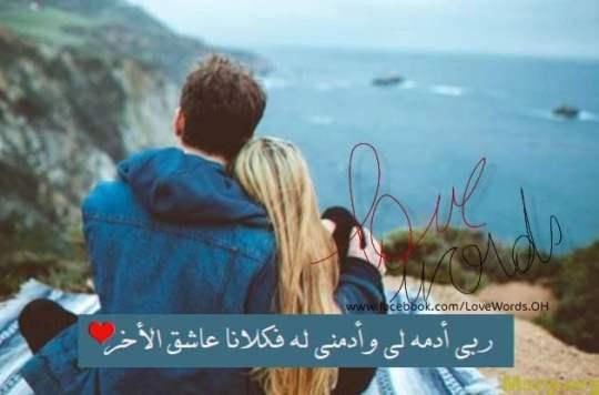 صور حبيبه اجمل صور حبيبة صور بنات