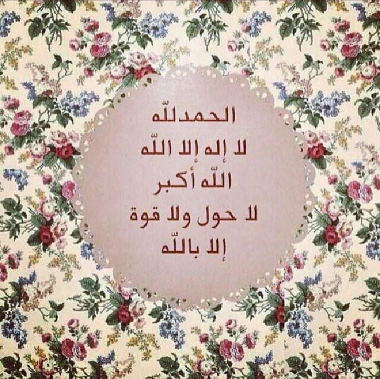 بالصور رمزيات اسلاميه , اجمل رمزيات اسلامية 2084 2