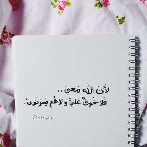 بالصور رمزيات اسلاميه , اجمل رمزيات اسلامية 2084 3